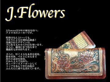JFlowers_shokai_r.jpg