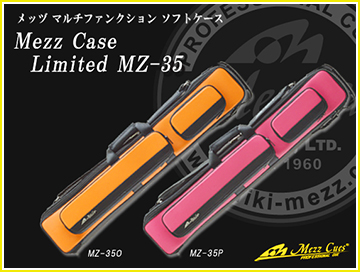 MZ-35limited color.jpg