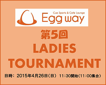 egg-way-0426cc_01aaaa.jpg