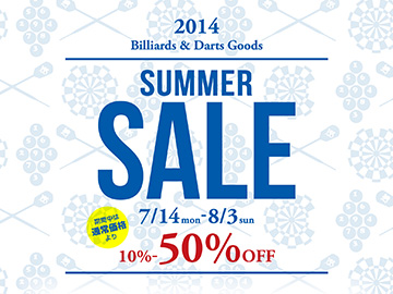 2014summerSALE-top.jpg