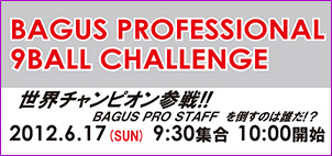 BAGUS-PROFESSIONAL-9BALL-CHALLENGE-new300.jpg