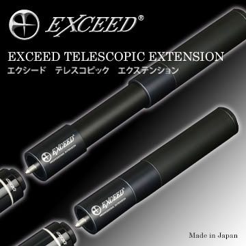 EXCEED Extension ad 360x360.jpg