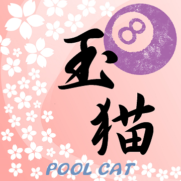 poolcat_icon.png
